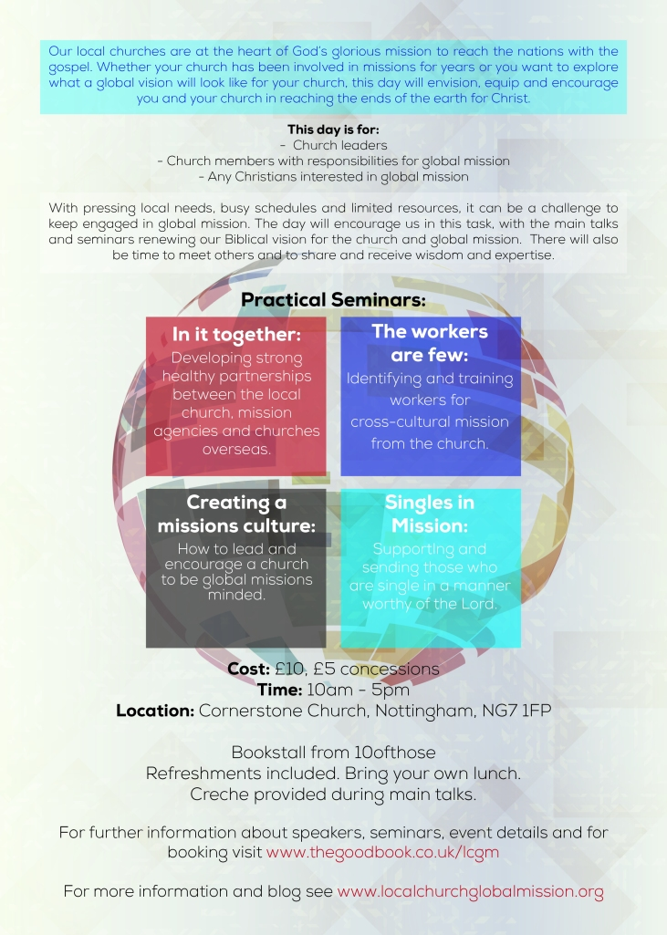 LCGM poster2